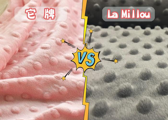 DIY豆豆毯凸度