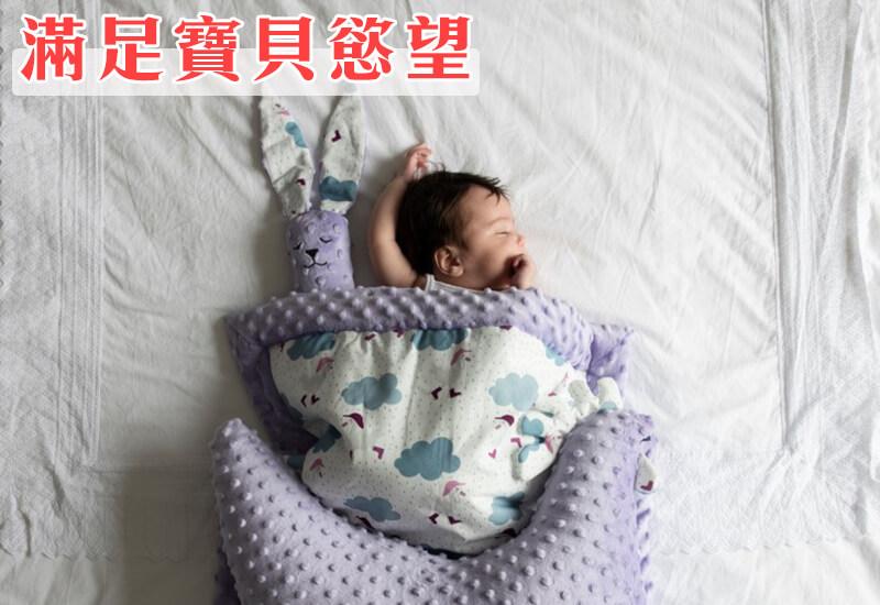 9個月前嬰幼兒發展成長重點-滿足寶貝慾望