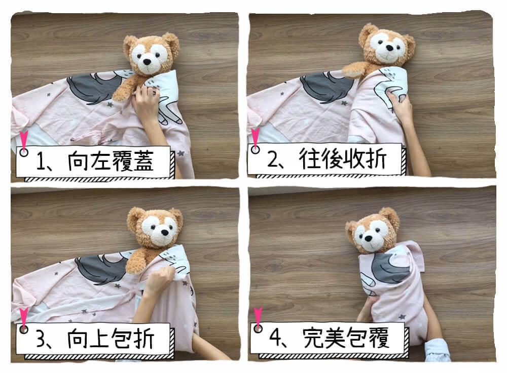 竹纖涼感巾方形包巾使用方法
