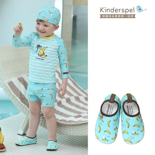 Kinderspel 玩水趣寶寶泳鞋-香蕉奶昔