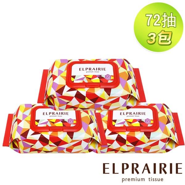【含送禮提袋】ELPRAIRIE頂級鮮厚超純水嬰兒濕紙巾-絲柔呵護印花款_大包3入(72抽x3包)送禮組