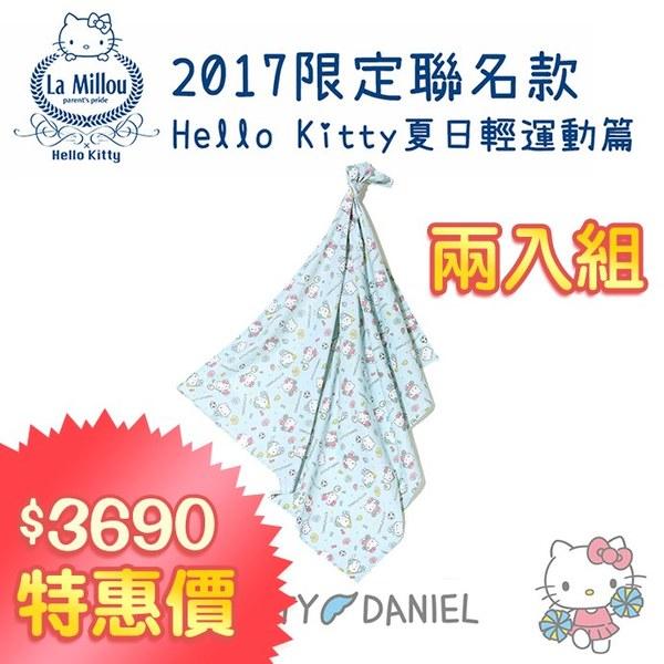 【獨家兩入組】La Millou 竹纖涼感巾-Hello Kitty夏日輕運動篇(綠底)