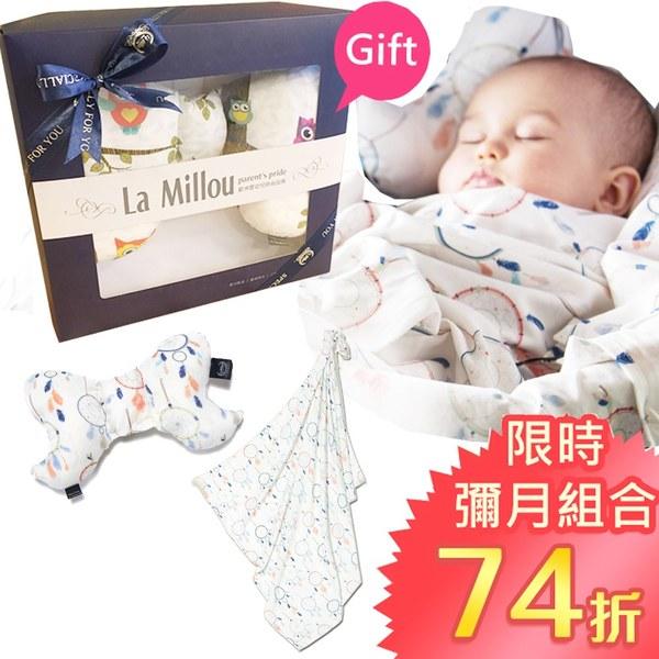 【夏季限定】La Millou 安撫禮盒(竹纖涼感巾+竹纖天使枕(夢遊仙境-白底)