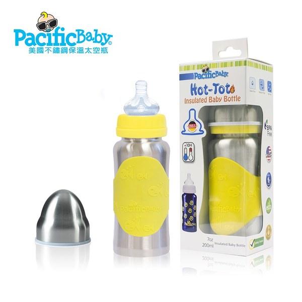 Pacific Baby 美國不鏽鋼保溫太空瓶7oz (純真黃)