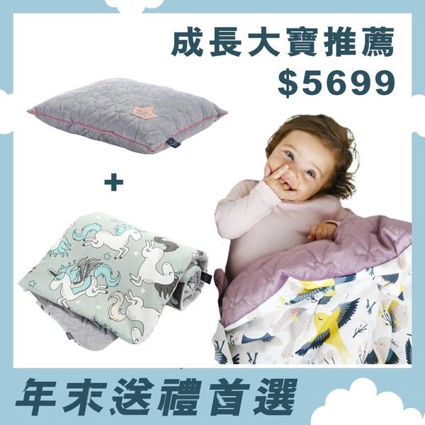【成長大寶推薦】La Millou Velvet頂級棉柔大枕心+雙面柔柔毯加大(附送禮提袋)