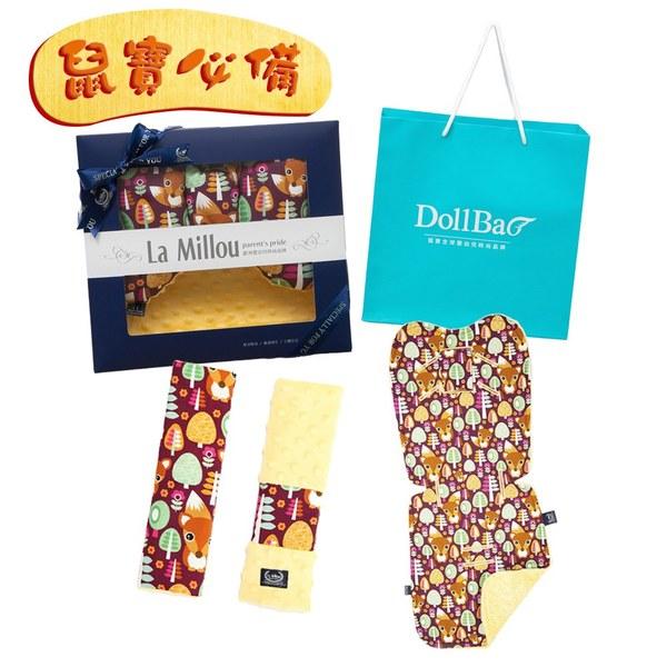 【彌月禮盒】安全帶保護套+豆豆推車坐墊(森林小松鼠-清恬芒果黃)