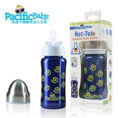 Pacific Baby 美國不鏽鋼保溫太空瓶7oz (勇氣藍)