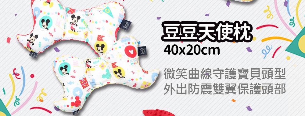 米奇系列氣球嘉年華豆豆天使枕