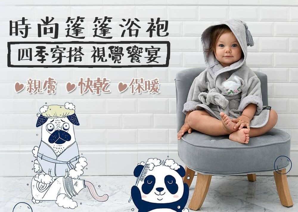 嬰兒洗澡寶寶浴袍推薦