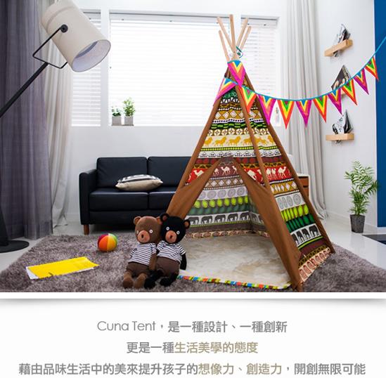 Cuna tent成長美學小木屋